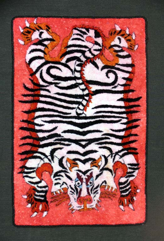 Tiger 28.5cm x 19cm