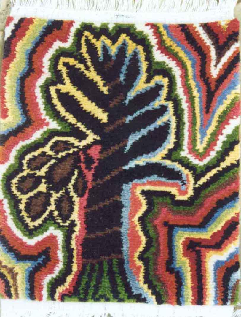 Rainbow_Tree